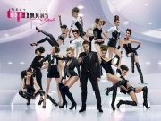Christophe Guillarmé - Next Top Model on Antena 1 (CBS International - Romania)