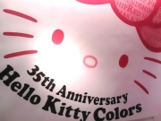 Hello Kitty Colors 35th Anniversary @ Colette